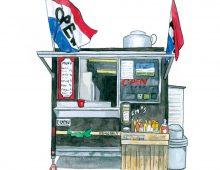 Ken's Island Fries – Charlottetown, Prince Edward Island